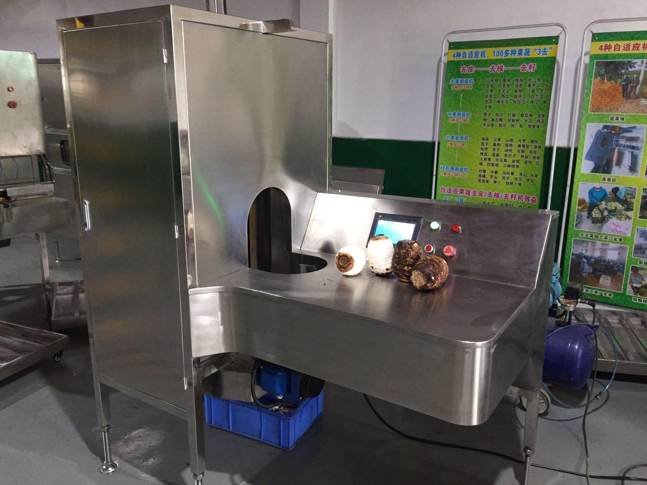 供应中央厨房专用南瓜削皮机,可削冬瓜、芋头等28种果蔬