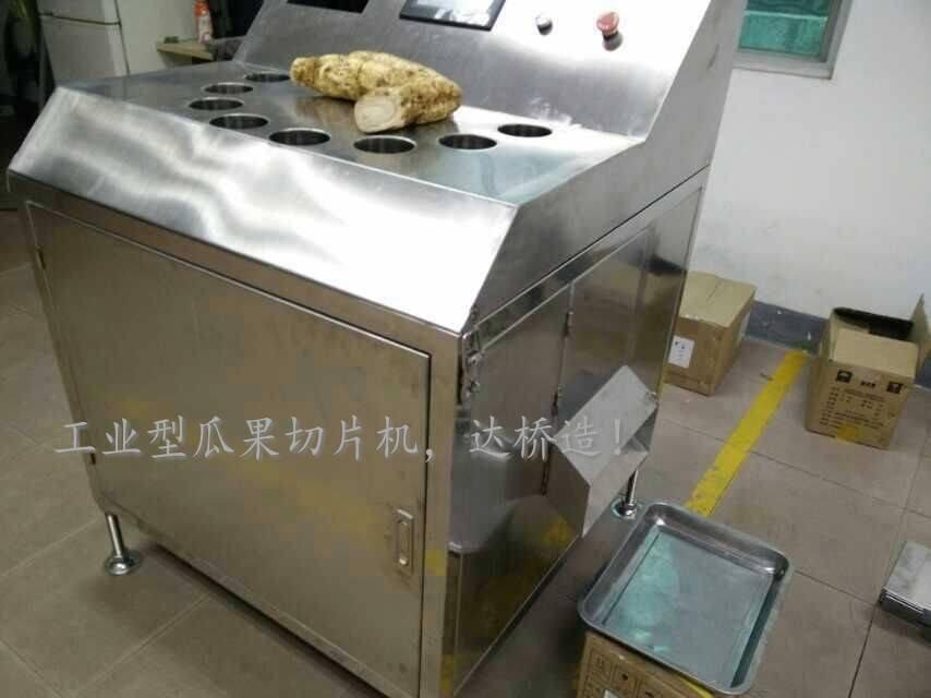 厂家供应高速工业型葛根切片机,葛根加工设备