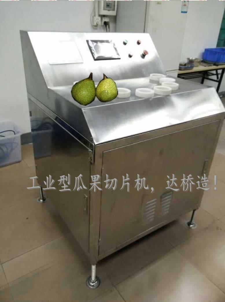 厂家供应梨切片机,秒切16片,不散碎,片片正圆片,梨加工设备