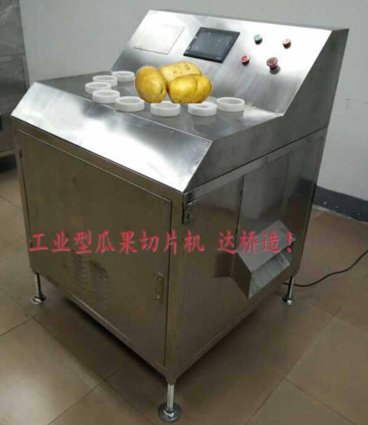 厂家供应马铃薯切片机,秒切16片,片片正圆,土豆加工设备