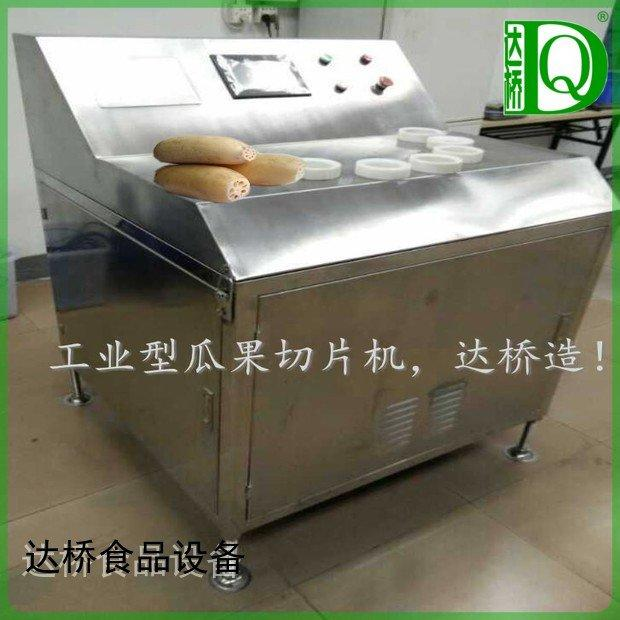 果蔬切片机价格 不散碎片片 果蔬切片机