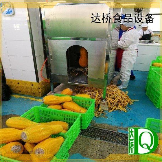 削皮机 中央厨房专用 达桥中央厨房专用机价格 中央厨房专用机厂家