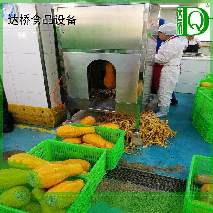 中央厨房专用机价格 中央厨房专用 中央厨房专用机厂家